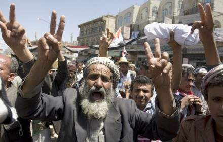 Yemen's state-funded thugs
