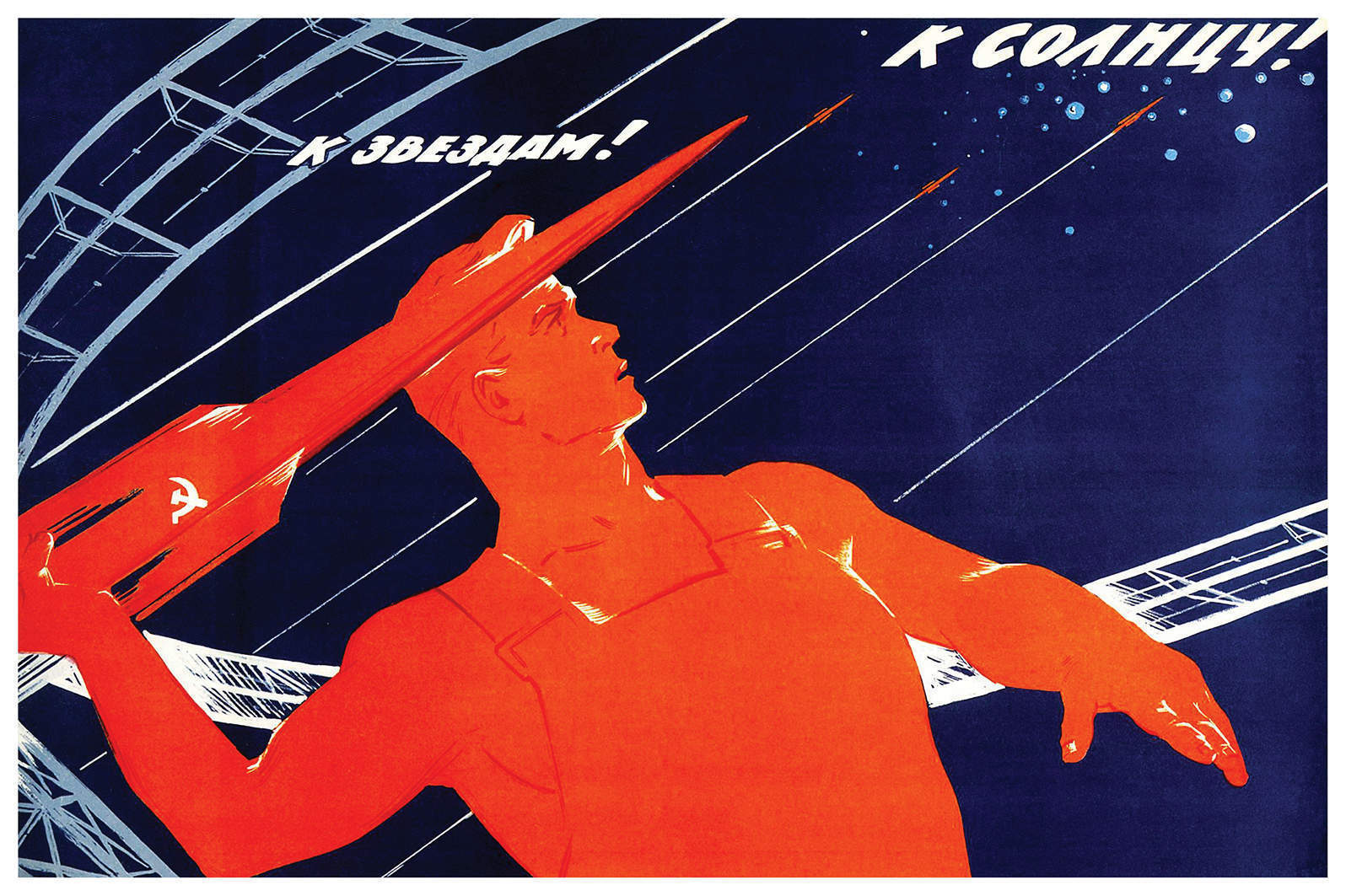 How the politicisation of science allowed rogue theories to prosper in the USSR