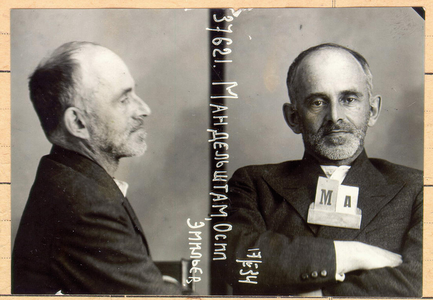 """""""It gets people killed"""": Osip Mandelstam and the perils of writing poetry under Stalin"""