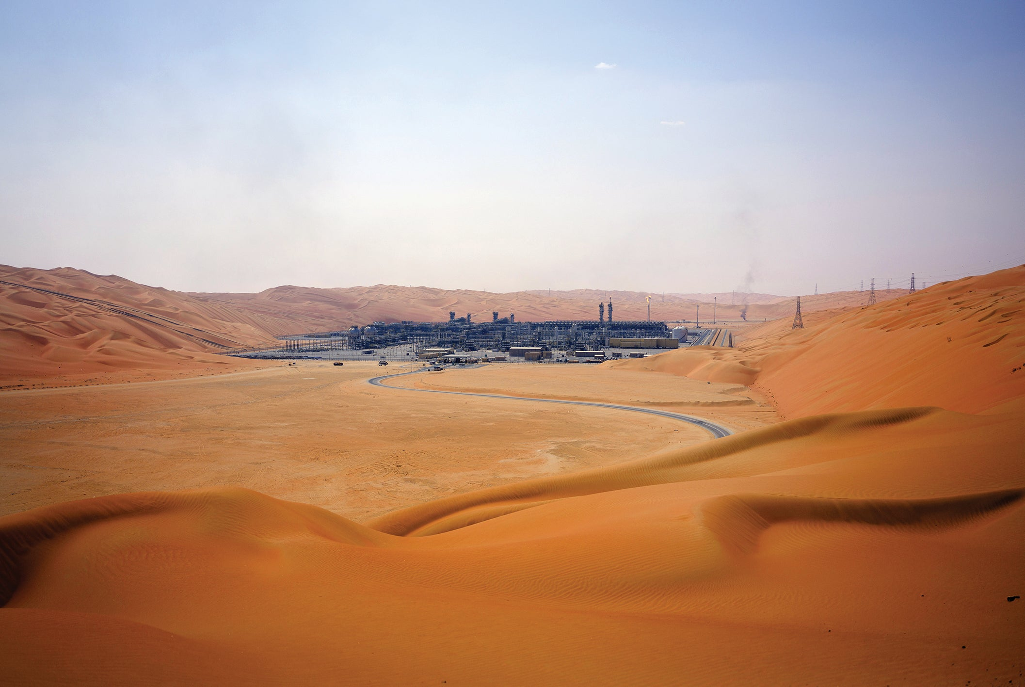 How the UK pitched for oil giant Saudi Aramco – and lost
