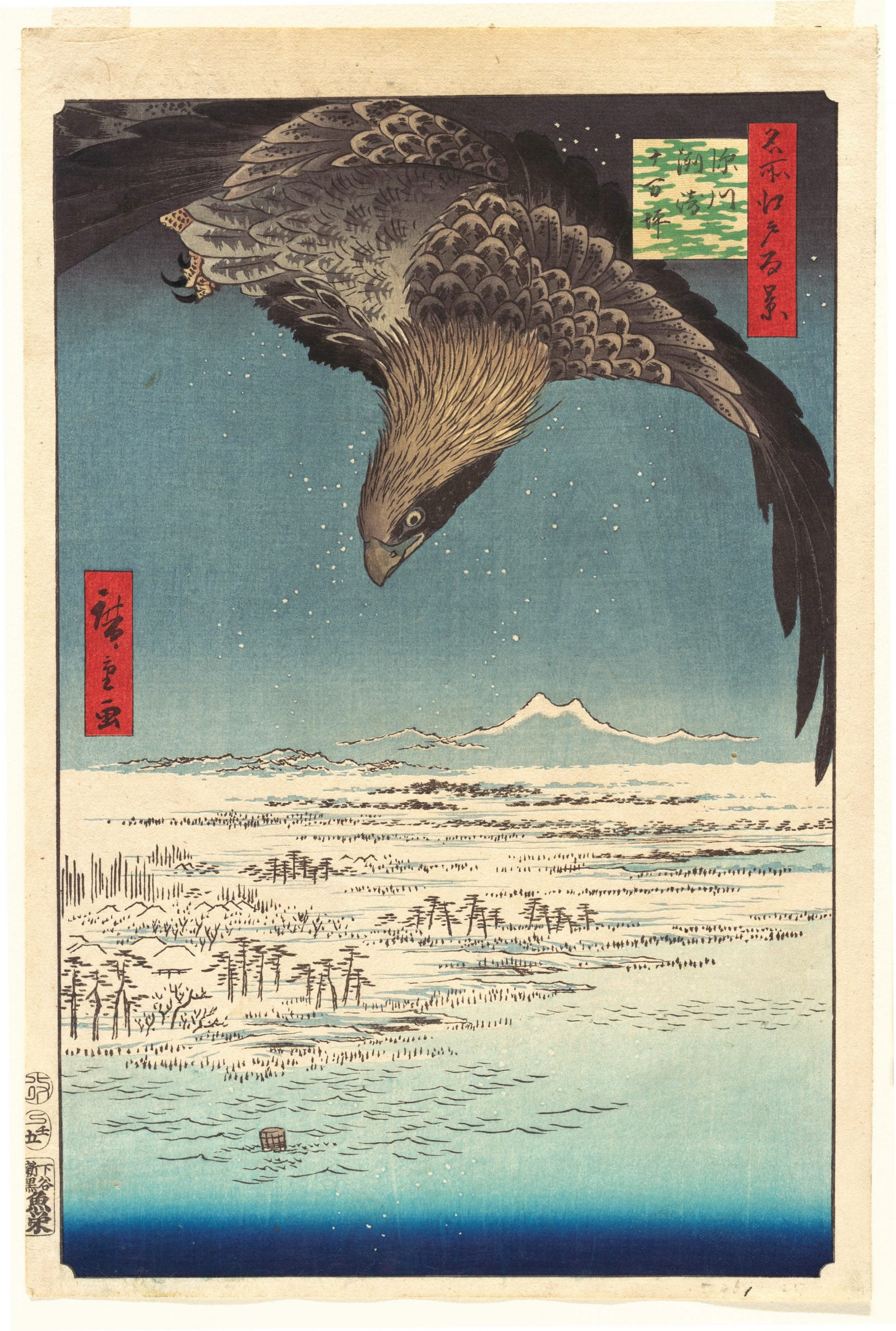 The greats outdoors: how Hiroshige's woodcuts changed art