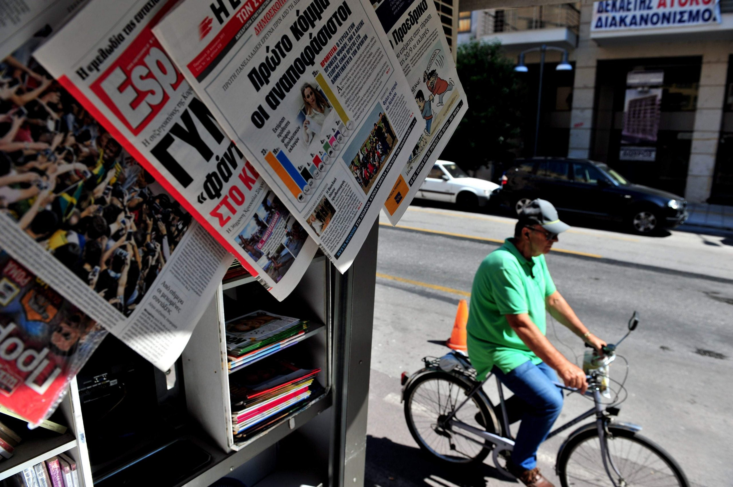 A view from Athens: anger, cynicism and indecision over Alexis Tsipras' snap elections