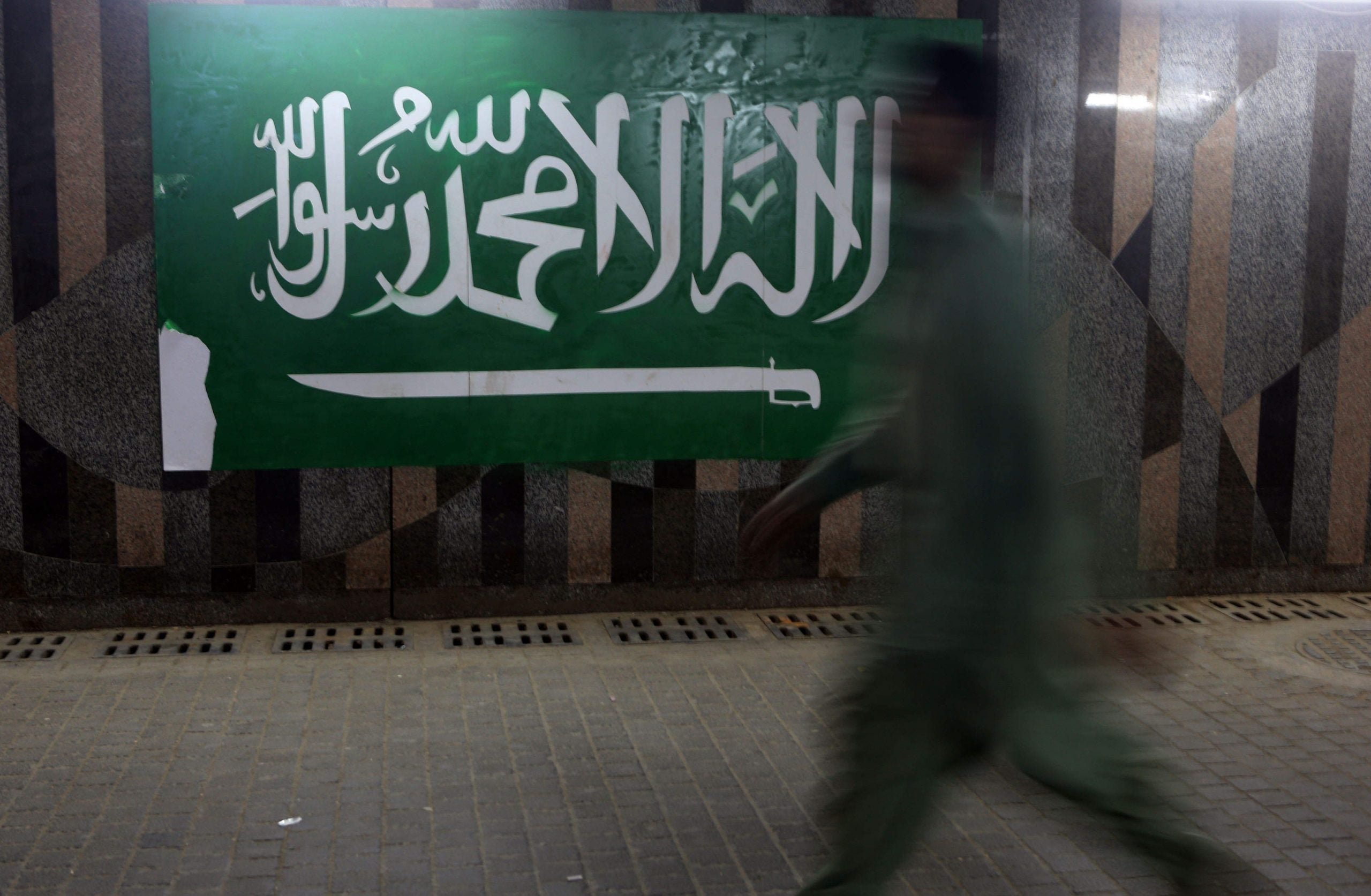 Behind Saudi Arabia's bluster is a country that feels under grave threat