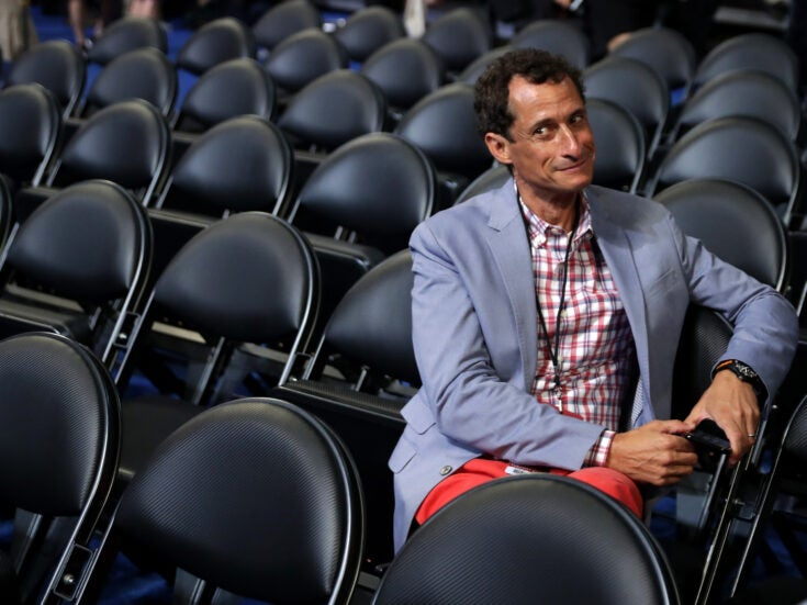 Anthony Weiner shows the downsides to the NFT meme boom