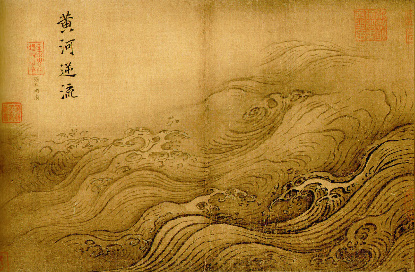 Fresh evidence suggests China's ancient mythical Great Flood might have actually happened