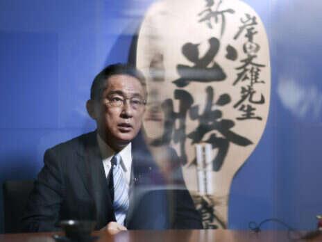 Who is Japan's new prime minister, Fumio Kishida?